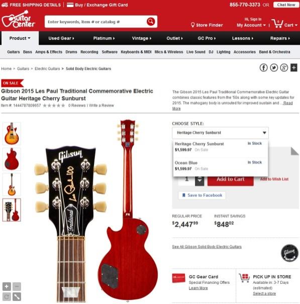 Guitar Center description