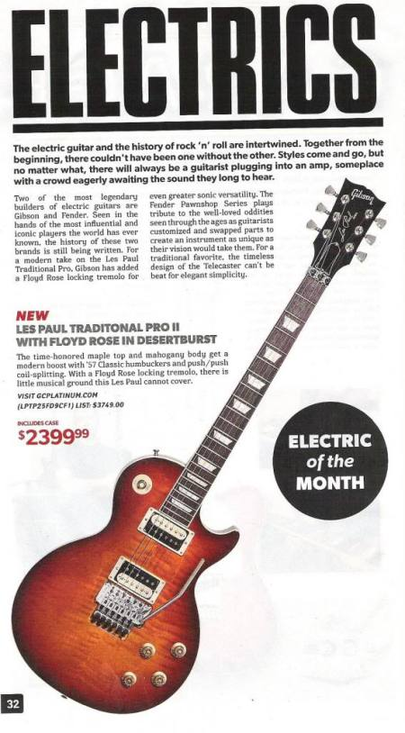 Guitar Center brochure