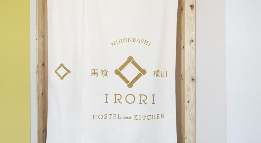 Review IRORI NIHONBASHI Hostel & Kitchen