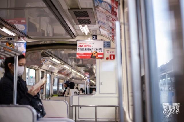 Japan Railways