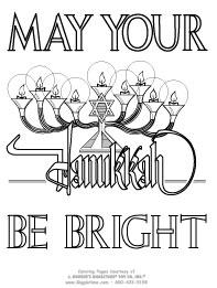 Hanukkah Coloring Pages: Giggletimetoys.com