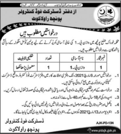 Latest Jobs in Rawalakot Food Control Department 2021