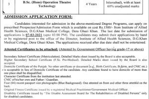 Dera Ghazi Khan Medical College DG Khan Admissions Open Session 2021-22