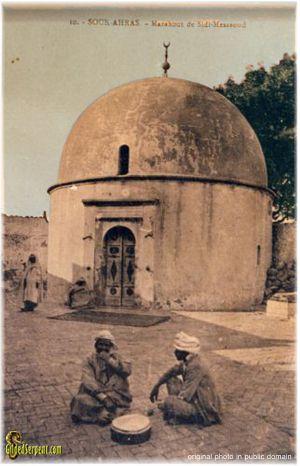Zawiya in Souk Ahras in East Algeria
