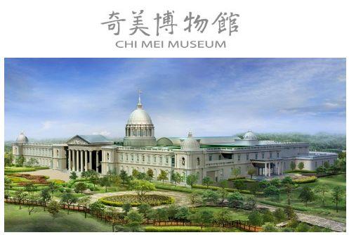 Chi-Mei-Museum-3D-Plan_2