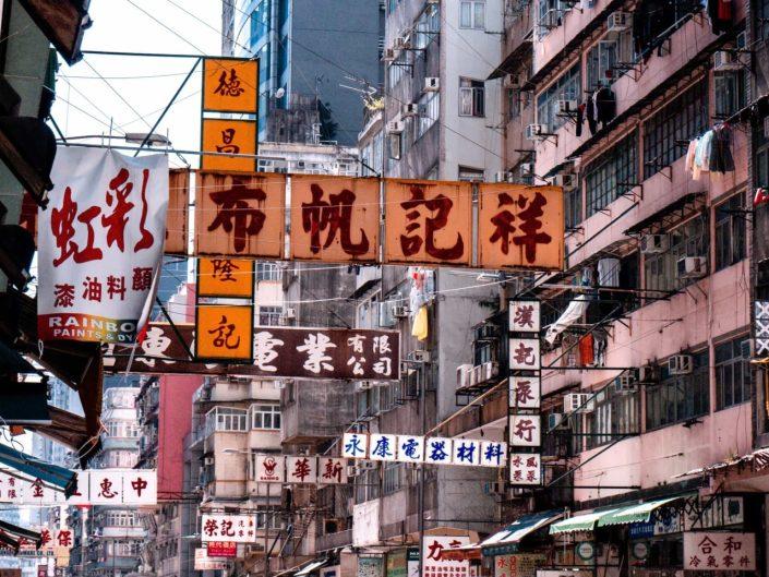 Portfolio Derrière les fenêtres de Hong-Kong