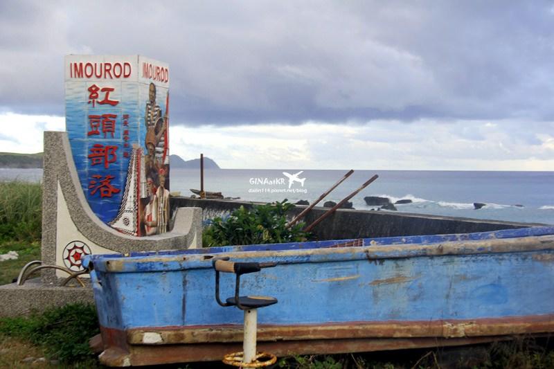 台灣離島》蘭嶼遊記 - 野銀、紅頭部落來回 第二天傾盆大雨 環島行經海很藍影像咖啡、龍頭岩、青青草原、三條飛魚、露天262bar、蘭嶼貯存場、胖卡跟路邊手工藝品