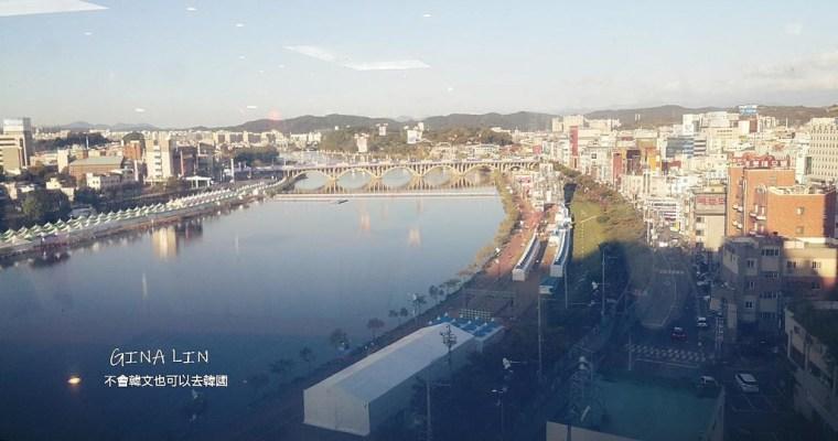 韓國自由行》韓國人旅遊路線 晉州市介紹+交通解說 (近釜山,可以搭配釜山自由行。)