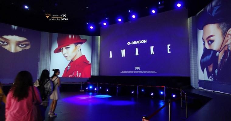 濟州島景點》韓流迷不可錯過 西歸浦中文觀光園區最大 Play K-POP博物館(플레이케이팝) YG藝人全息影像演唱會 G-Dragon場 (GD場Show AWAKE)