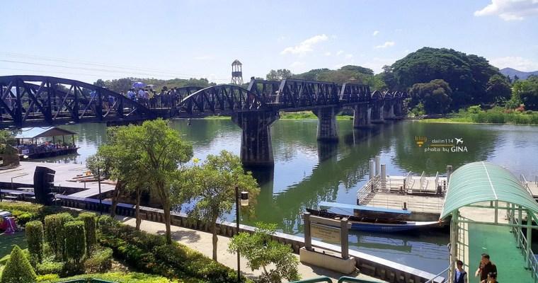 泰國自由行》泰國西部 北碧府穿越歷史之路 泰緬鐵路 - 桂河大橋/死亡鐵路