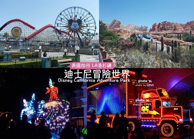 美國自助/自駕》2018 LA洛杉磯景點 美西加州 迪士尼冒險世界(Disney California Adventure)Frozen 冰雪奇緣歌舞劇必看!迪士尼快速通行證攻略教學