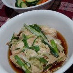 Steamed Chicken in Foil