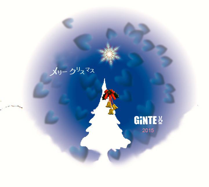 ginte2_Christmas_2015