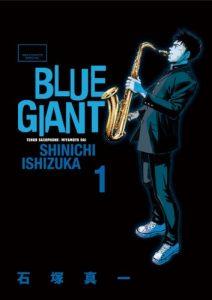 bulue_giant