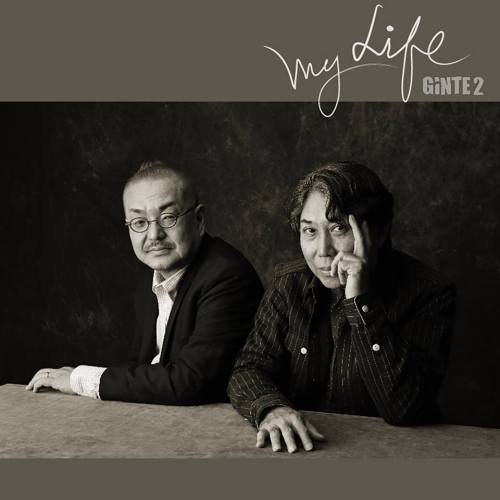 ginte2_My_Life_CD_Cover