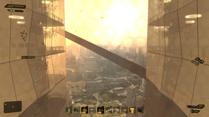 Deus Ex: ASCENSORE PER IL PHUTURO !!!