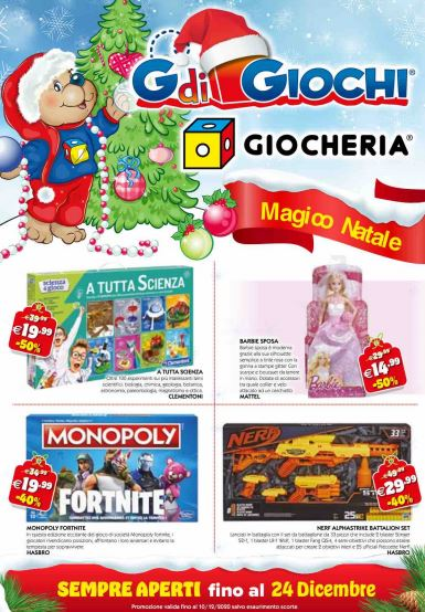 catalogo giocattoli natale 2020 negozi g di giochi