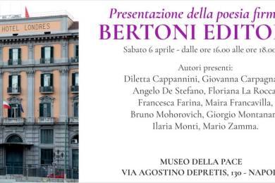 Finzioni di Poesia presentazione Napoli