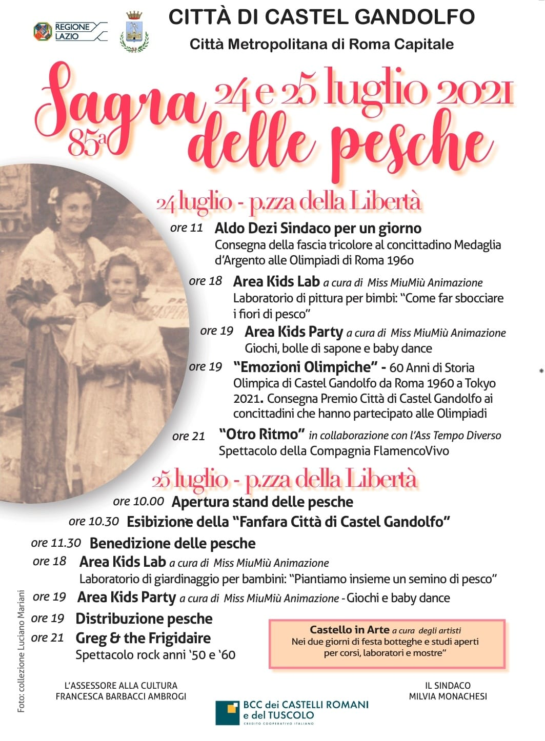 Castel Gandolfo, appuntamento per l'85° Sagra delle Pesche il 24 e il 25 luglio