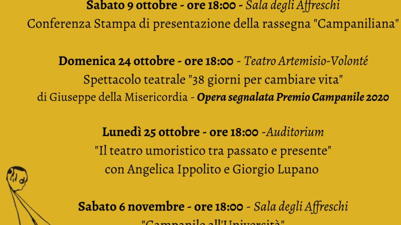 """Velletri, torna la """"Campaniliana"""": tra ottobre e novembre la quinta edizione con ospiti spettacoli e convegni"""
