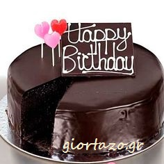 happy birthday-Τούρτες γενεθλίων…giortazo.gr