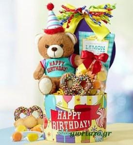 happy birthday(εικόνες)