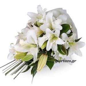 Πείτε χρόνια πολλά με λουλούδια απο το giortazo.gr