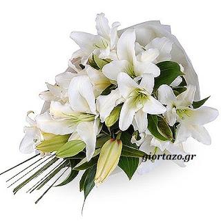 Read more about the article Πείτε χρόνια πολλά με λουλούδια απο το giortazo.gr