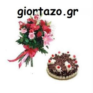 3 Οκτωβρίου :Αγίου Διονυσίου του Αρεοπαγίτου….giortazo.gr
