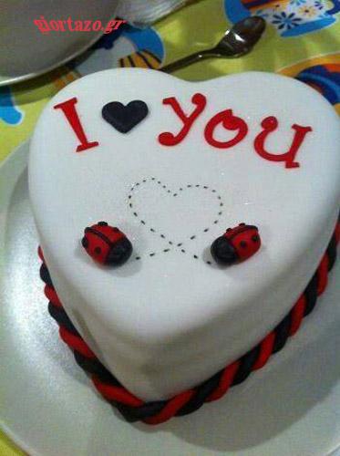 ΤΟΥΡΤΕΣ ΓΙΑ ΕΡΩΤΕΥΜΕΝΟΥΣ CAKES FOR LOVERS