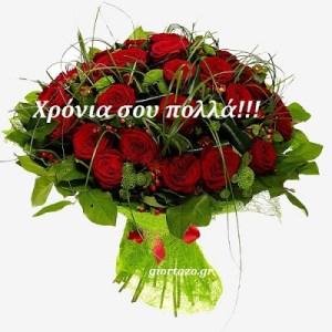 Read more about the article Σάββατο 29 Απριλίου 2017 .Σήμερα γιορτάζουν οι:Ιάσων, Ιάσονας, Ιάσωνας Σωσίπατρος, Σώπατρος, Σωπάτρα, Σωπατρία, Πάτρα, Πατρούλα, Πατρίτσα * Κέρκυρα, Κερκύρα….giortazo.gr