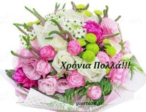 Τρίτη 2 Μαΐου 2017  Σήμερα γιορτάζουν οι: Έσπερος, Εσπέρα, Εσπερία Αυγερινός, Αυγέρης, Αυγίτης, Αυγέρας, Αυγέρου, Αυγερού Ματρώνα, Ματρόνα ……giortazo.gr