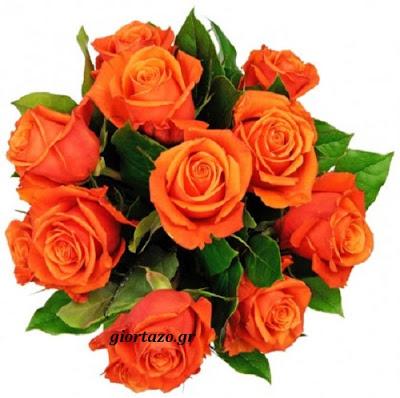 Λουλούδια για όλες τις περιστάσεις…..giortazo.gr