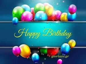 Read more about the article happy birthday!!! Eικόνες γενεθλίων…….giortazo.gr