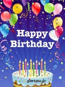 happy birthday, ……..giortazo.gr