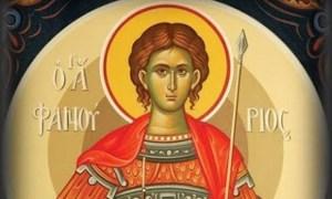27 Αυγούστου – Η ιστορία του Αγίου Φανουρίου και της Φανουρόπιτας…….giortazo.gr