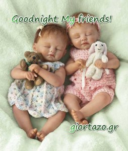 Good night! Goodnight Pictures….giortazo.gr