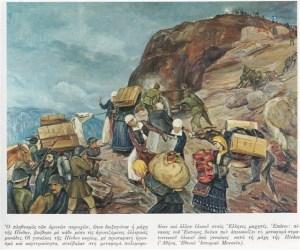 28 Οκτωβρίου  Ζωγραφική της Εποχής 1940