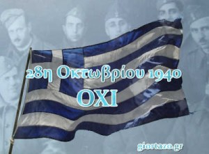 Read more about the article ΤΗΣ ΕΛΛΑΔΑΣ ΤΑ ΠΑΙΔΙΑ