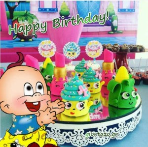 Παιδικα γενέθλια  happy birthday……..giortazo.gr