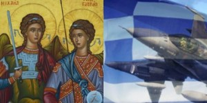 Read more about the article 8 Νοεμβρίου: Σύναξη των Παμμεγίστων Ταξιαρχών-Γιορτάζει η Ελληνική Πολεμική Αεροπορία