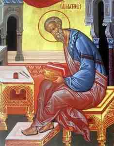 Read more about the article Ο Απόστολος και Ευαγγελιστής Ματθαίος ο Τελώνης