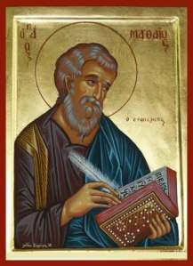 Read more about the article Άγιος Ματθαίος Απόστολος και Ευαγγελιστής