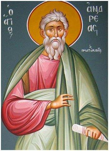 Άγιος Ανδρέας ο Πρωτόκλητος – Απόστολος Αντρέας