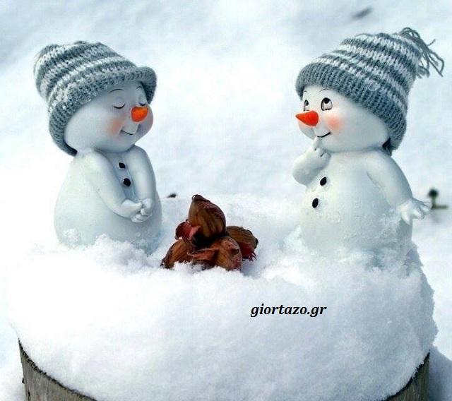 Χριστουγεννιάτικες εικόνες.....giortazo.gr καλά Χριστουγεννα, ΧΡΙΣΤΟΥΓΕΝΝΑ