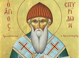 Read more about the article Άγιος Σπυρίδων ο Θαυματουργός, επίσκοπος Τριμυθούντος Κύπρου