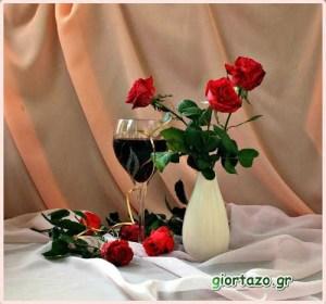 14 Δεκεμβρίου – Παγκόσμια Ημέρα Αγάπης!