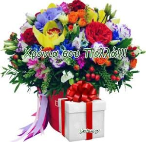 26 Φεβρουαρίου 2018🌹🌹🌹Σήμερα γιορτάζουν οι: Ανατολή,Πορφύριος,Πορφυρός,Πορφύρης,Πορφυρή,Πορφυρία,Πορφύρα,Πορφυρώ,Πορφυρούλα,Σεβαστιανός,Σεβαστίνος,Σεβαστός,Σέβος,Σέβης,Φώτιος,Φώτης,Φωτεινός,Φώτις,Φωτεινή,Φανή,Φένια,Φώτω,Φώφη,Φωτούλα,Φαίη,Φωφώ