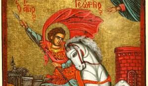 Read more about the article Συγκλονιστικό Θαύμα του Αγίου Γεωργίου στην Κύπρο