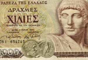 Read more about the article Γνωρίζετε τι αξία έχει σήμερα ένα χιλιάρικο;